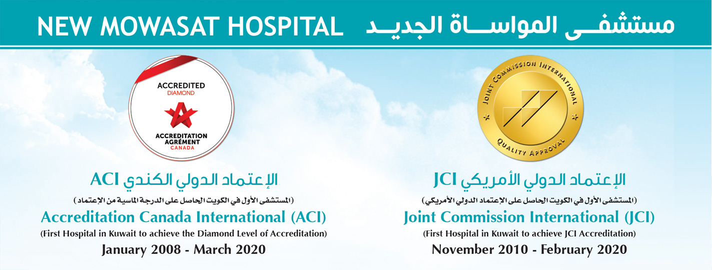 First Hospitals in kuwait to Achieve Diamond Level